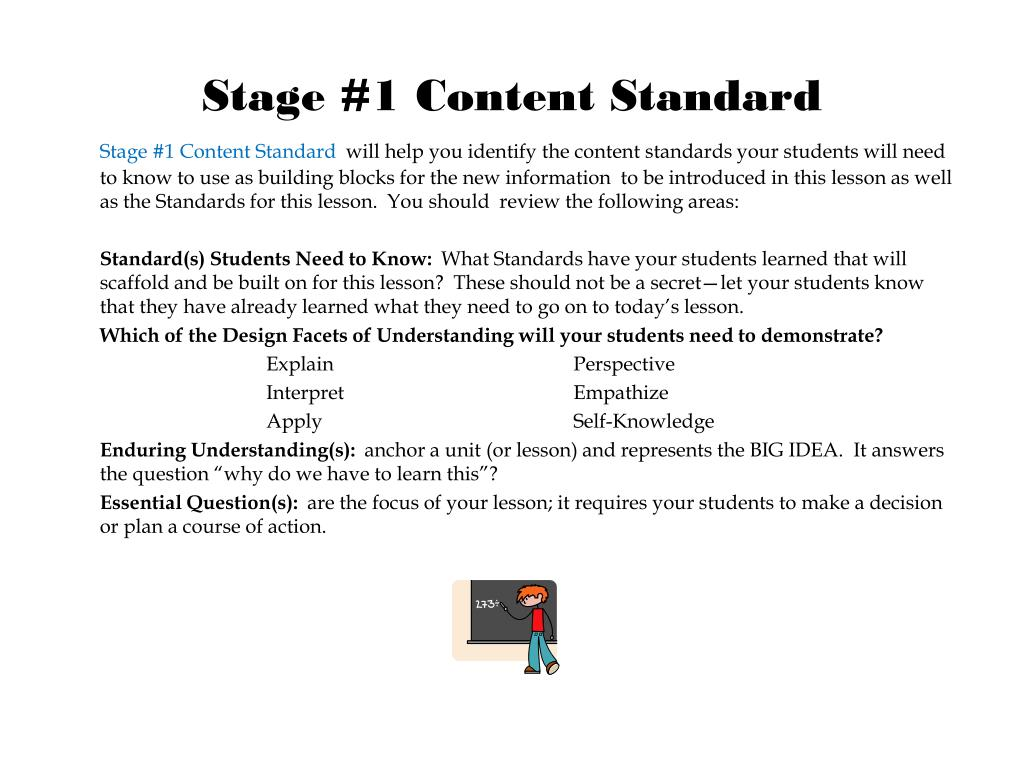 Stage #1 Content Standard