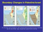 boundary changes in palestine israel