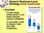 generic business level strategy cost leadership