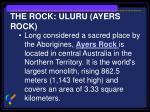 the rock uluru ayers rock