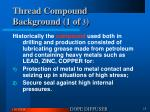 thread compound background 1 of 3