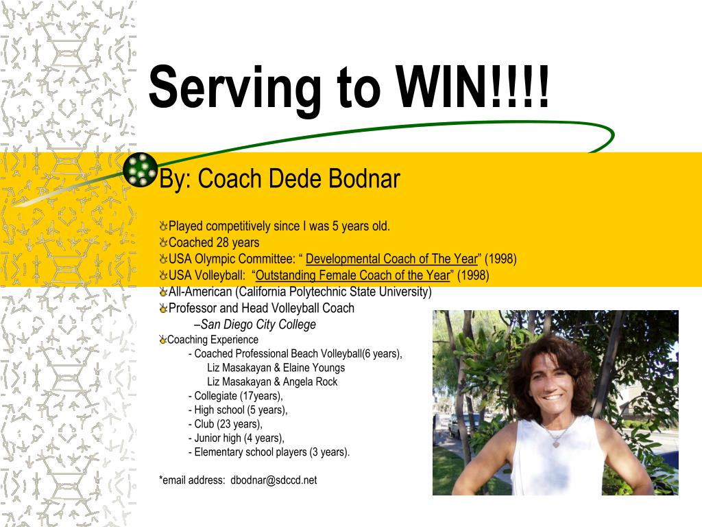 serving to win