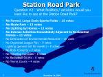station road park7