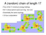 a random chain of length 17