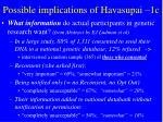 possible implications of havasupai 1c