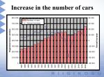 increase in the number of cars