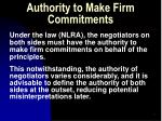 authority to make firm commitments