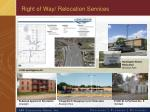 right of way relocation services