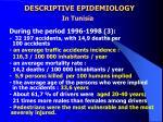 descriptive epidemiology9