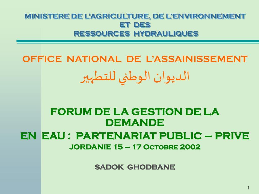MINISTERE DE L'AGRICULTURE, DE L'ENVIRONNEMENT