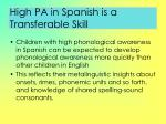 high pa in spanish is a transferable skill