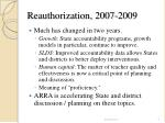 reauthorization 2007 2009