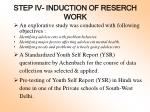 step iv induction of reserch work