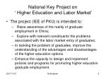 national key project on higher education and labor market