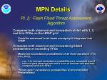 mpn details32