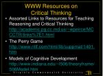 www resources on critical thinking