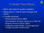 2 model tree effects