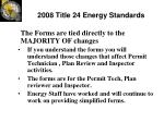 2008 title 24 energy standards