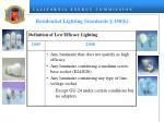 residential lighting standards 150 k39
