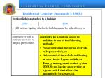 residential lighting standards 150 k76