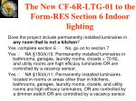 the new cf 6r ltg 01 to the form res section 6 indoor lighting67