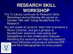 research skill workshop