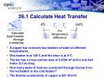 26 1 calculate heat transfer