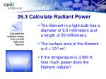 26 3 calculate radiant power