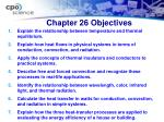 chapter 26 objectives