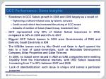 gcc performance some insights