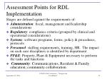 assessment points for rdl implementation