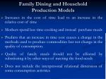family dining and household production models