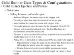 cold runner gate types configurations43