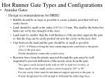 hot runner gate types and configurations22