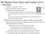 hot runner gate types and configurations23