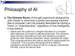 philosophy of ai11