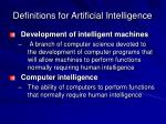 definitions for artificial intelligence