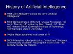 history of artificial intellegence