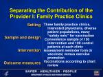 separating the contribution of the provider i family practice clinics