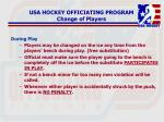 usa hockey officiating program change of players3