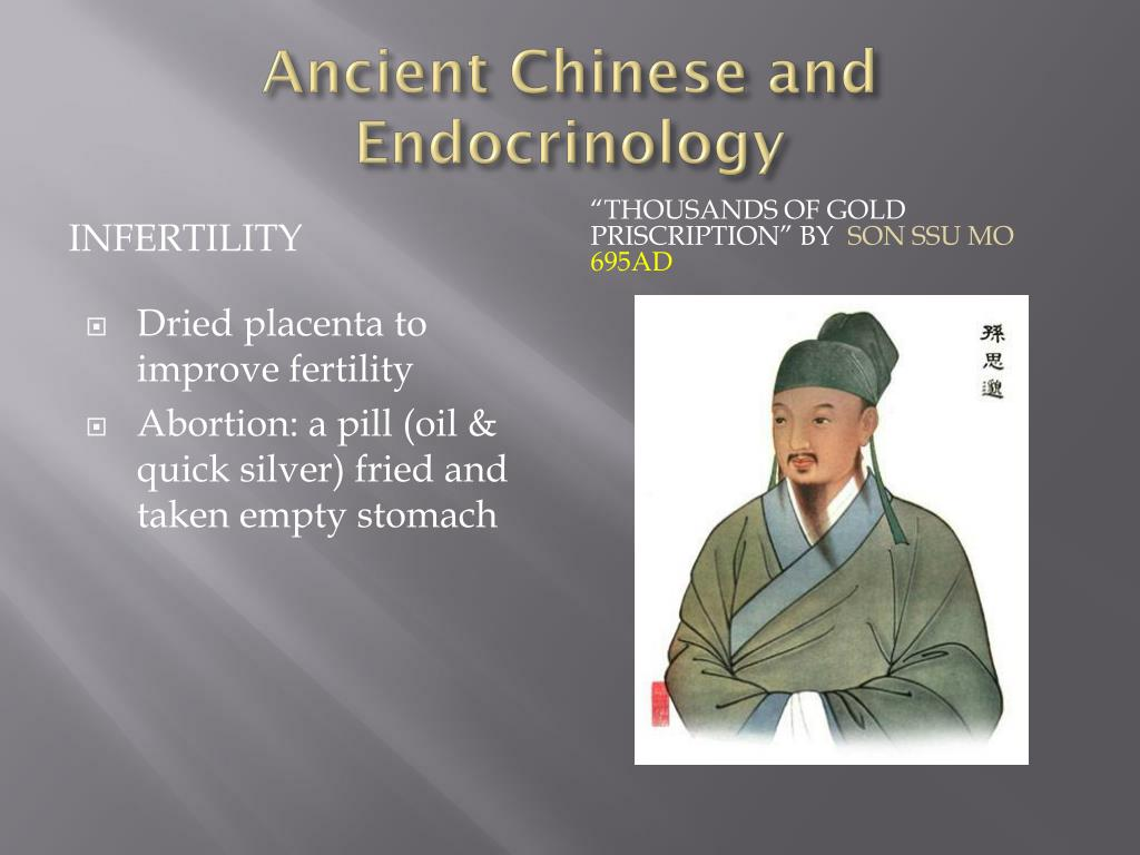 Ancient Chinese and Endocrinology
