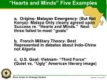 hearts and minds five examples
