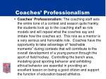 coaches professionalism