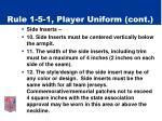 rule 1 5 1 player uniform cont8