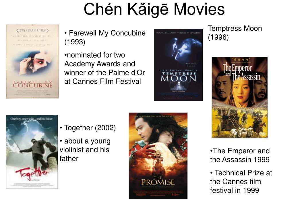 Chén Kǎigē