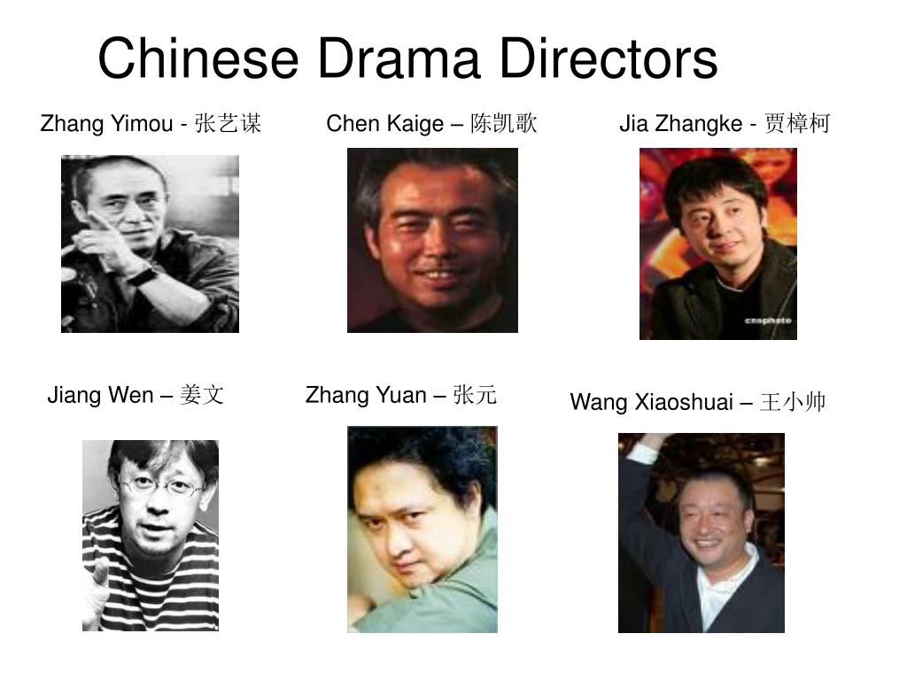 Chinese Drama Directors