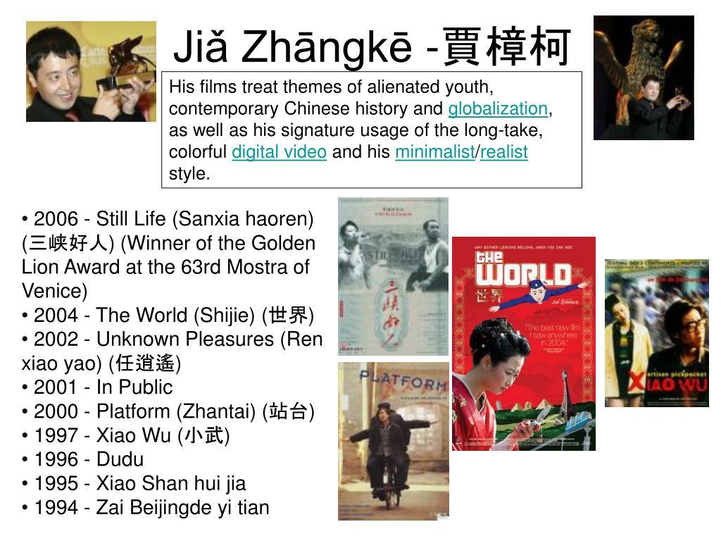 Jiǎ Zhāngkē