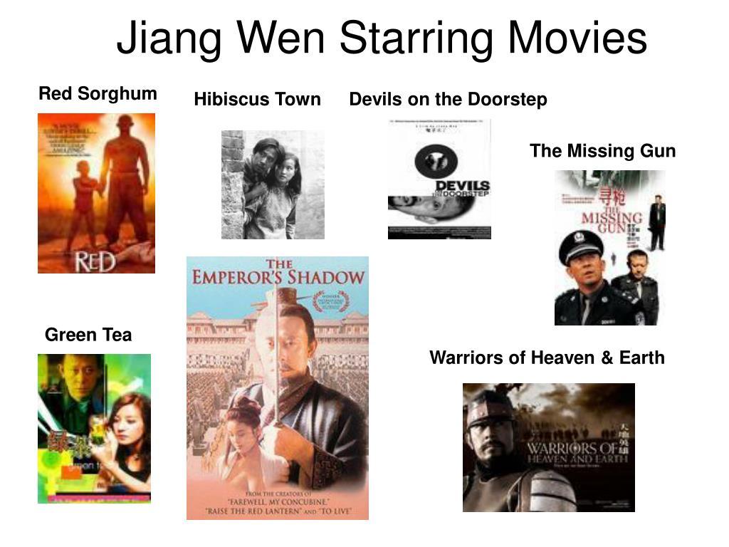 Jiang Wen Starring Movies