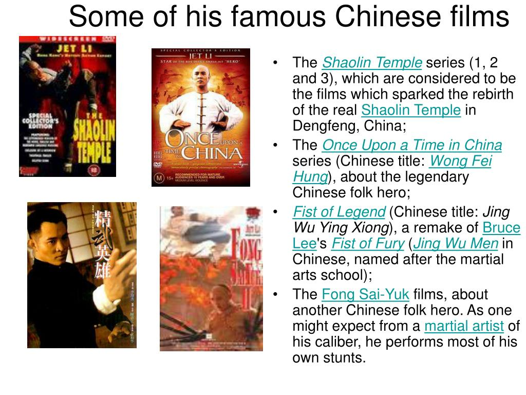 Some of his famous Chinese films