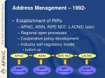 address management 199227